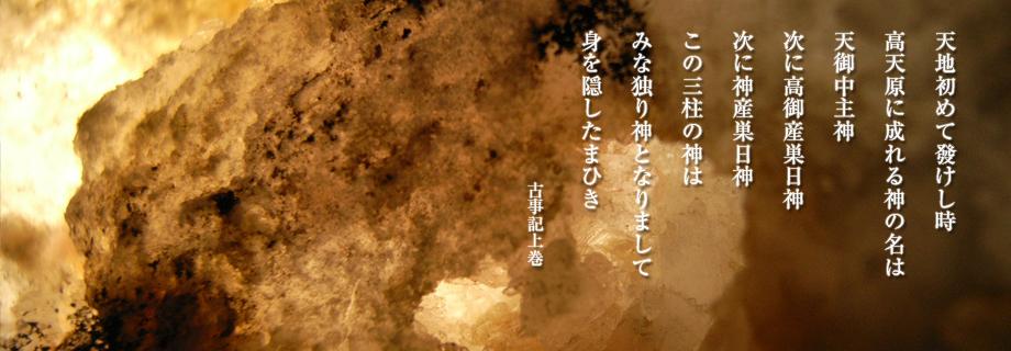 yamato556-top10