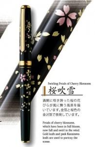 蒔絵 ボールペン 桜