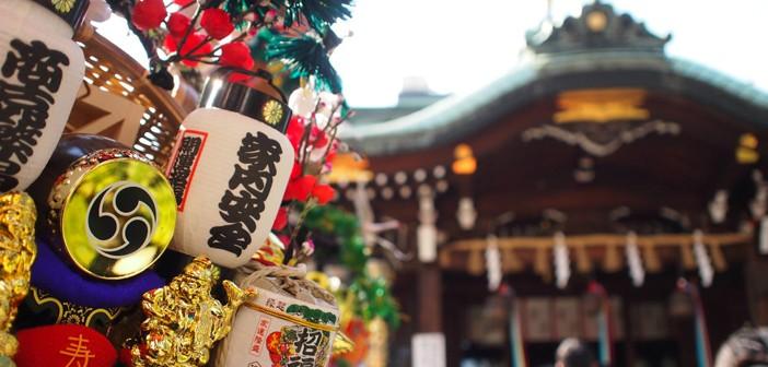 【日本を楽しもう】11月の伝統行事・イベント (霜月 酉の市)