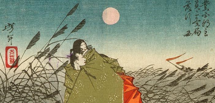 narihira_tukioka_honen