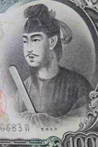 taishi10000