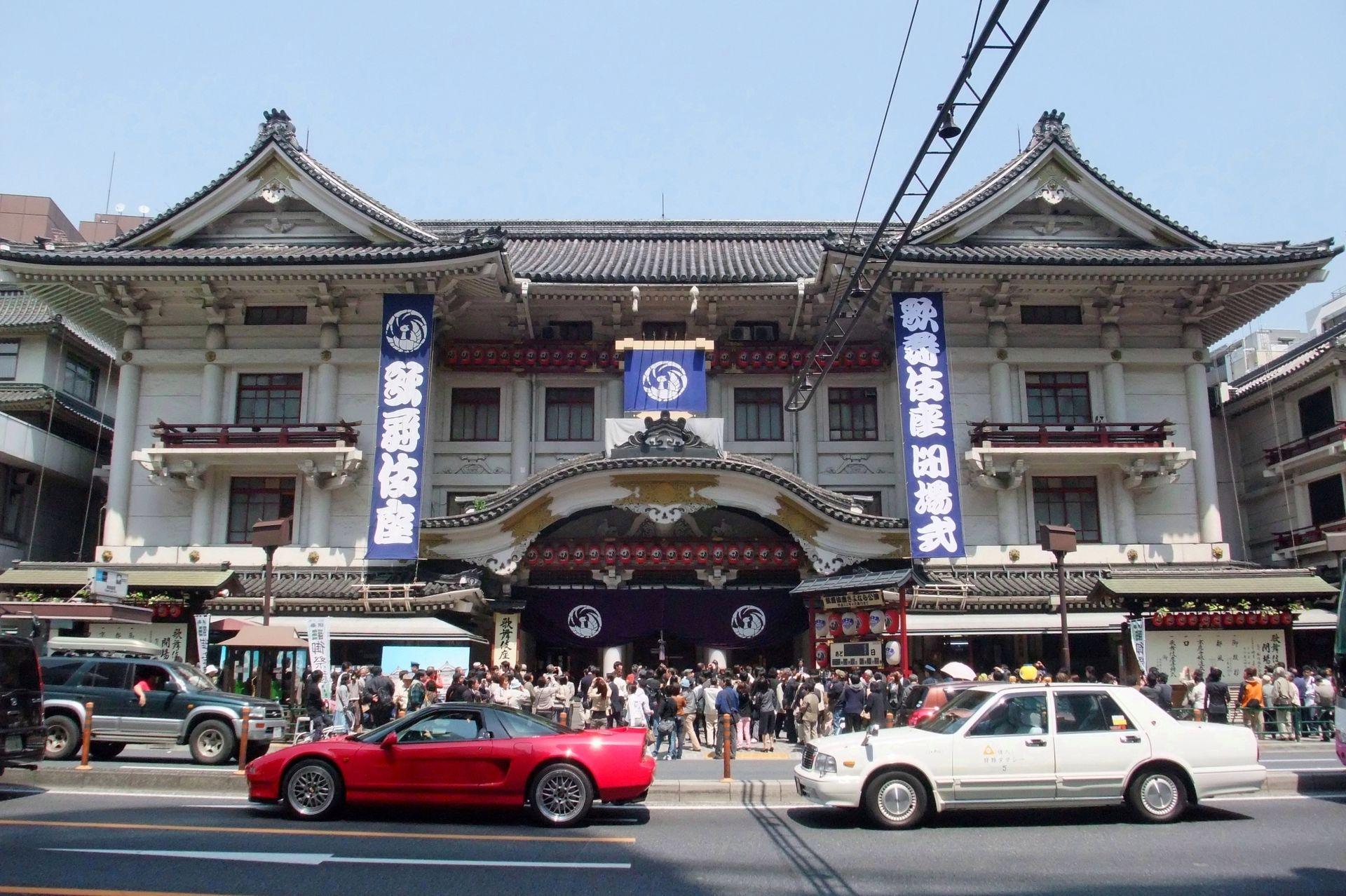 Kabuki-za_Theatre_2010_0430
