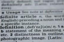definition-jisho