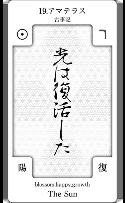 card_gazou