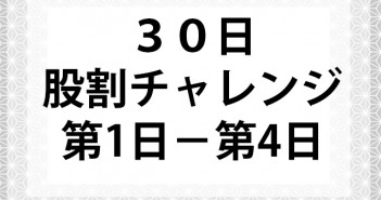 wakon-text-0716