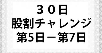wakon-text-0719